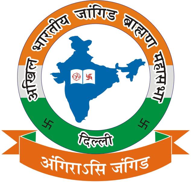 Akhil Bhartiya Jangid Brahmin Mahasabha